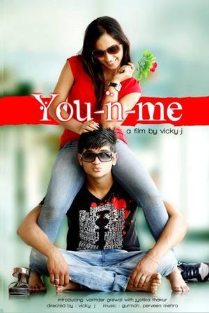You N Me (2013) Punjabi Movie Online Watch Free