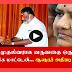 CM O Panneerselvam meet Acting Governor Vidyasagar Rao | TAMIL NEWS