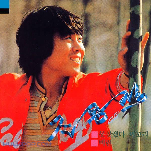 Cho Yong Pil – Jo YongPil 4
