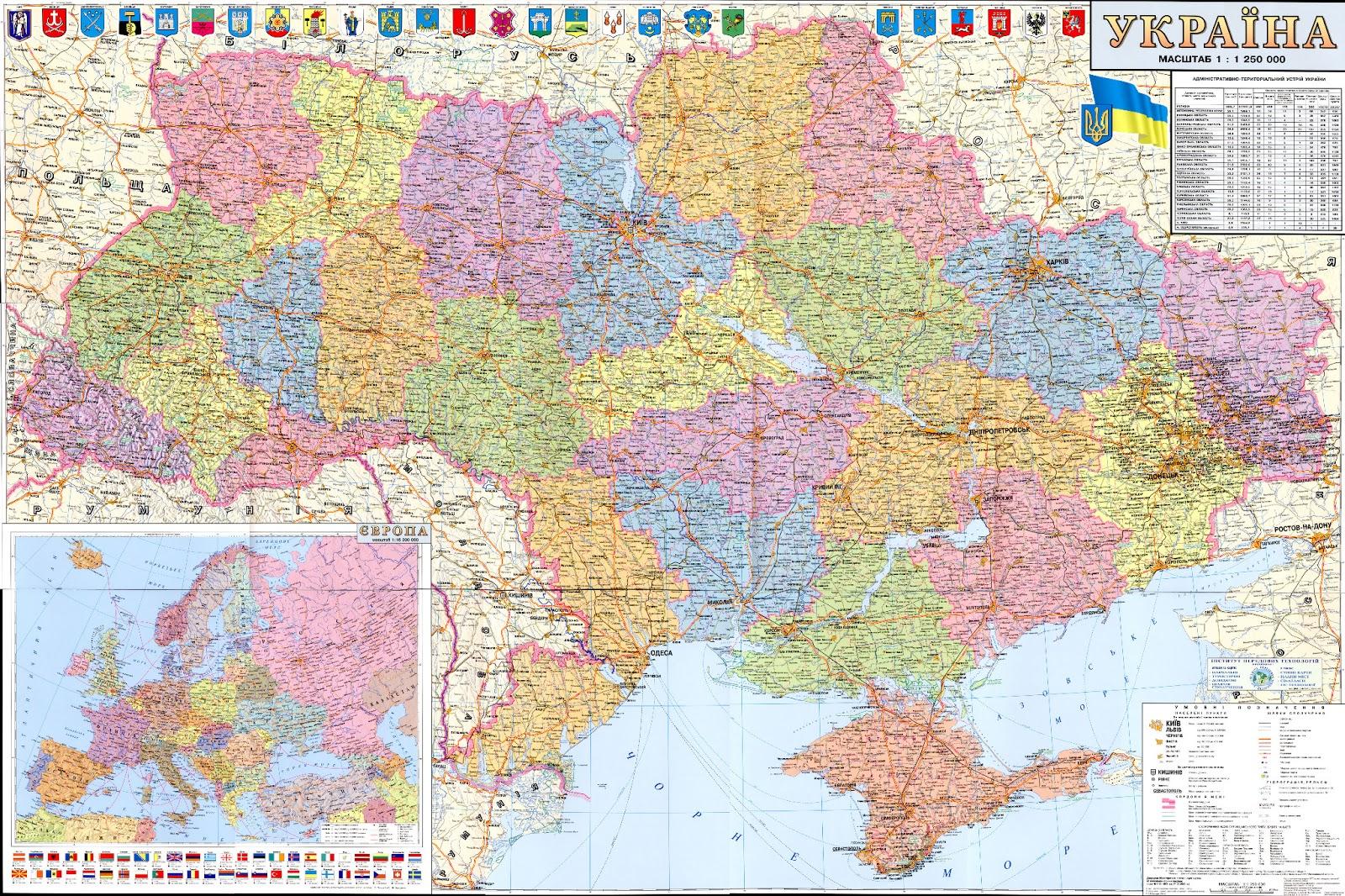 Ucrânia | Mapas Geográficos da Ucrânia