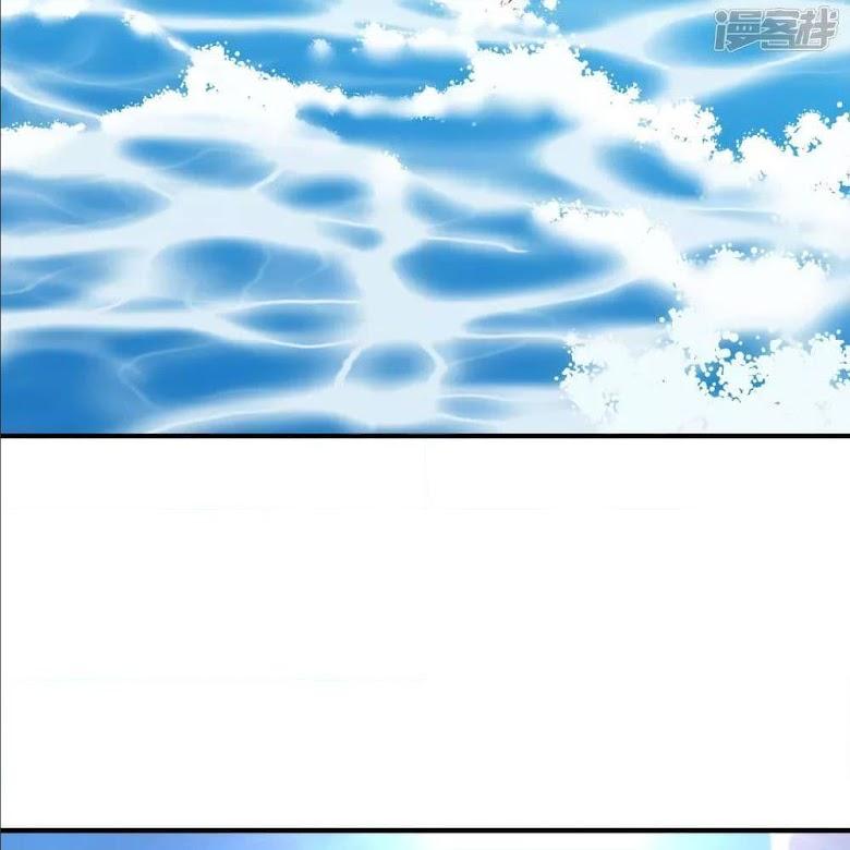 Super Bad Schoolmaster - หน้า 43