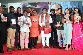 Mixture Potlam Movie Audio Launch Feb 2017   005.JPG