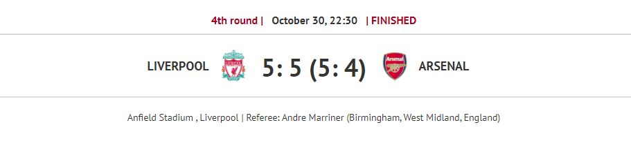 Liverpool - Arsenal 5: 5 (5: 4)