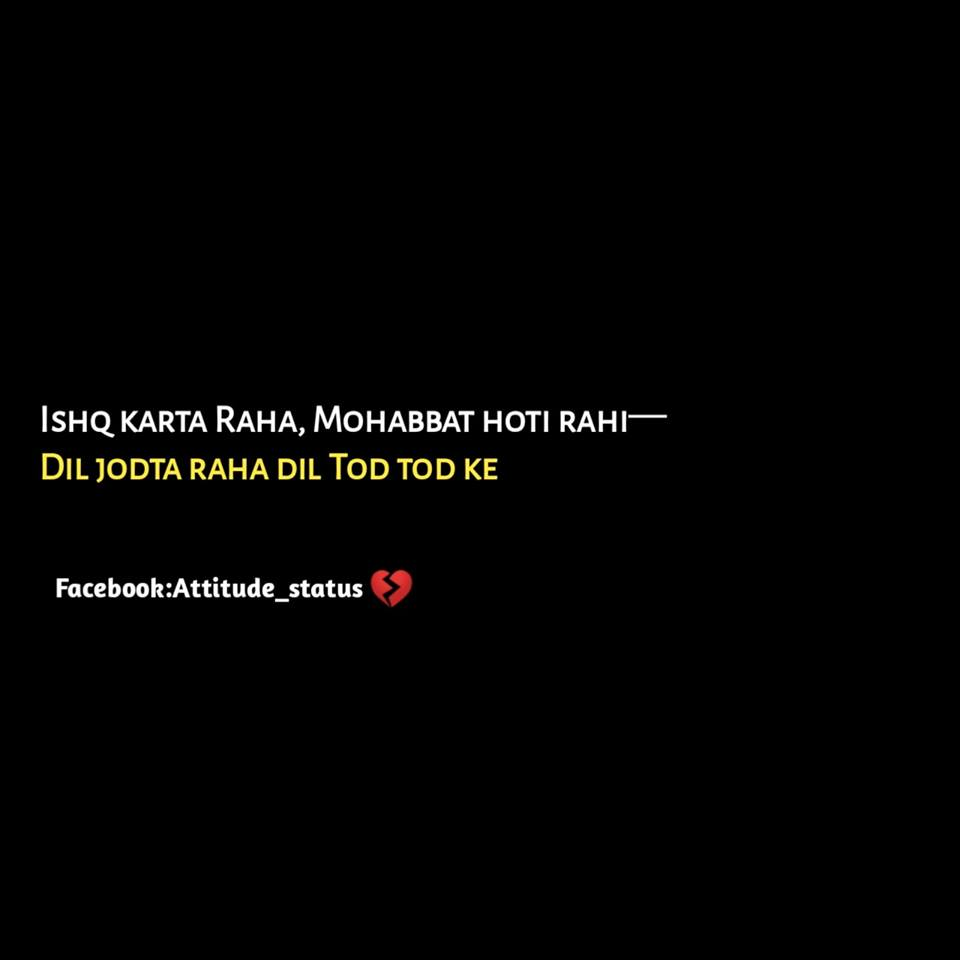 200 Best Hindi Attitude Status Attitude Whatsapp Status