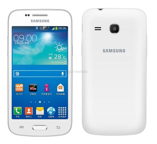 Samsung SM-G3508 Galaxy Android Jelly Bean Stock Firmware ...