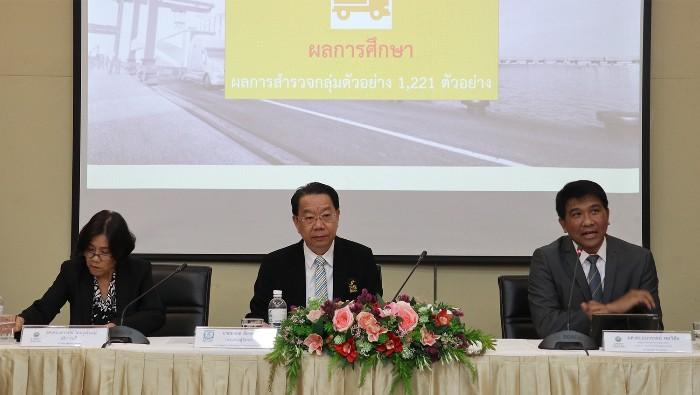 ชี้เอสเอ็มอีไทยตื่นตัวยกระดับโลจิสติกส์คว้าโอกาสทองตลาดออนไลน์บูมSME Development Bank รับลูกประกาศหนุนเต็มสูบดันถึงความรู้คู่เงินทุน