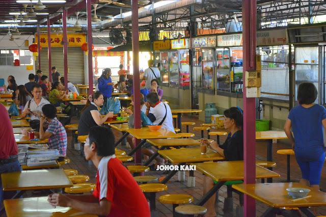 Popular Hawker Centres in Johor Bahru Malaysia
