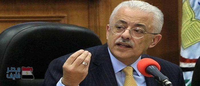 وزير التربيه والتعليم يفجر مفاجأه ويعلن عن الموعد النهائى لزيادة رواتب المعلمين