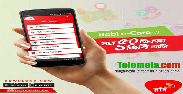 Robi e-Care Apps 1GB Internet at 50Tk latest offer