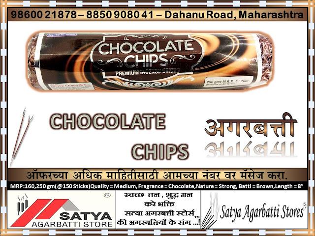 Chocolate Chips Agarbatti