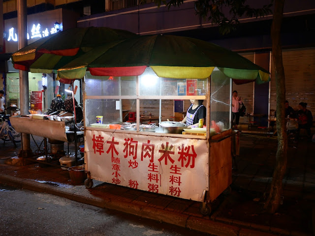 Camphorwood Dog Meat Rice Noodles (樟木狗肉米粉) street food cart