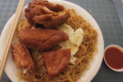 Yan Fried Bee Hoon, chicken wings luncheon meat egg