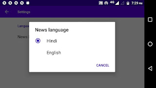 Public App Language Setting