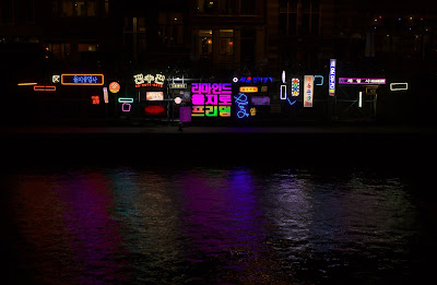 Amsterdam Light Festival #8
