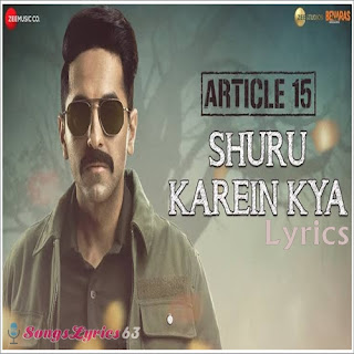 Shuru Karein Kya Lyrics Article 15 [2019]