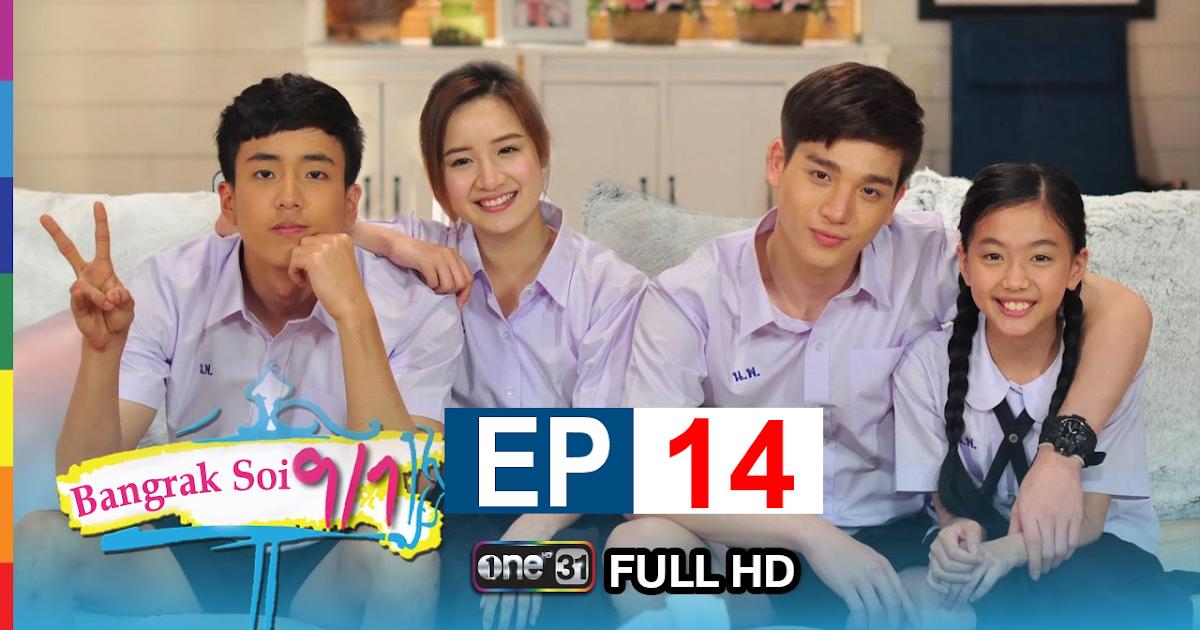 Engsub Bl Drama - Bang Rak Soi 91 Episode 14 -4878