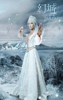 Biodata Feng Beibi Gong Terbaru
