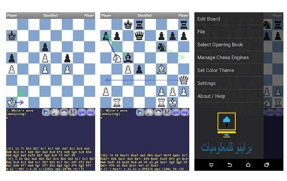 أفضل 10 ألعاب شطرنج للأندرويد في عام 2021