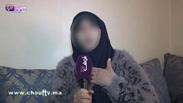 أول خروج إعلامي للزوجة المُحجبة اللي اغتاصبها شاب بتمارة..قاليا نمارس معاك الجنس و نعطيك