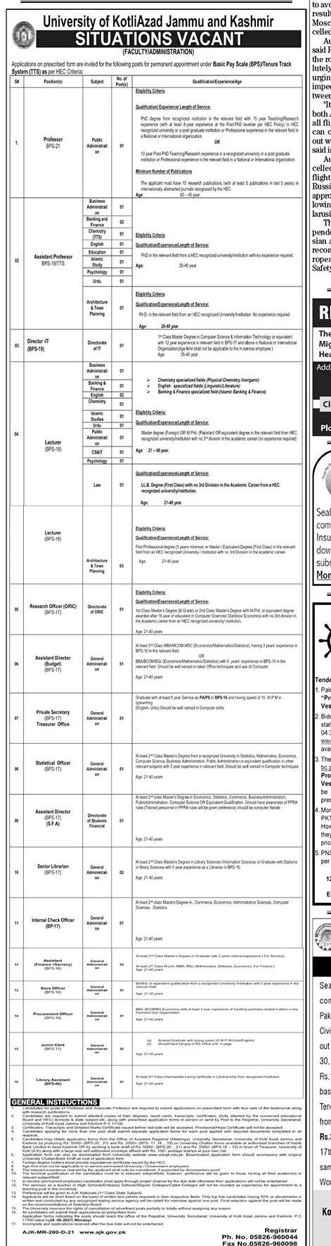 University of Kotli Azad Jammu & Kashmir Jobs 2021 in Pakistan