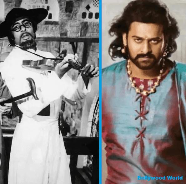 Amitabh Bachchan ने Baahubali 2 से कर डाली Amar Akbar Anthony की तुलना, कहा '43 साल पहले इसने कमाई के मामले में....'