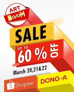 #ARTBOOM Sale Poster