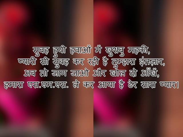 motivational english hindi thoughts