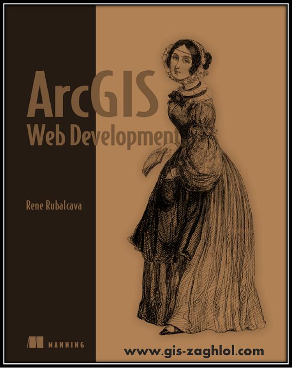 كتاب تطوير اركجيس ويب ArcGIS Web Development
