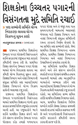 4200 Gujarat