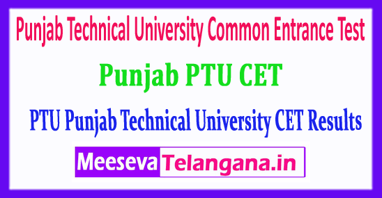 PTU CET Result Punjab Technical University Common Entrance Test PTU CET Results 2018