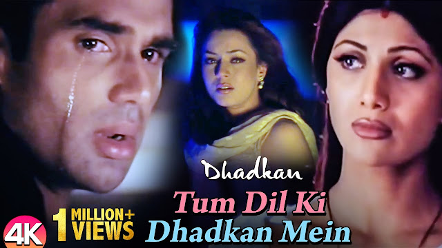 Valentine day special Bollywood best love song Tum dil ki dhadkan mein