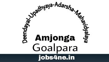 deendayal-upadhyaya-adarsha-mahavidyalaya-recruitment-2017