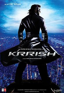 krrish movie mistakes