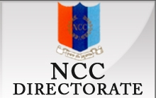 NCC Orissa Recruitment 2017