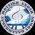 Έναρξη μαθημάτων στη Μουσική Σχολή Δήμου Μετεώρων