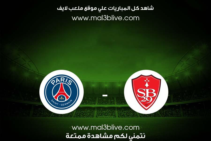 مشاهدة مباراة باريس سان جيرمان وبريست بث مباشر ملعب لايف اليوم الموافق 2021/08/20 في الدوري الفرنسي