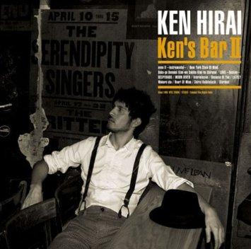 Ken Hirai , Bersantai di  Ken's Bar II