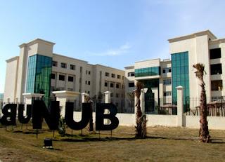 مصاريف الكليات الخاصة في جامعة النهضة الخاصة 2015 University of AL-NAHDA expenses