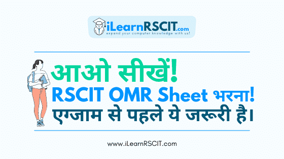 How To Fill Rscit Omr Sheet In Hindi 2021,Rscit Omr Sheet Sample Pdf Download,Rkcl Omr Sheet Sample,Rscit Omr Sheet Sample,