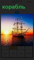 460 слов по воде плывет яхта без парусов, садится солнце за горизонт 22 уровень