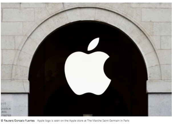 Apple will host the event on September 15. Expected new product