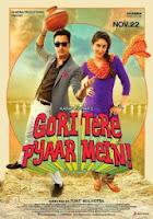 Gori Tere Pyar Mein (2013)