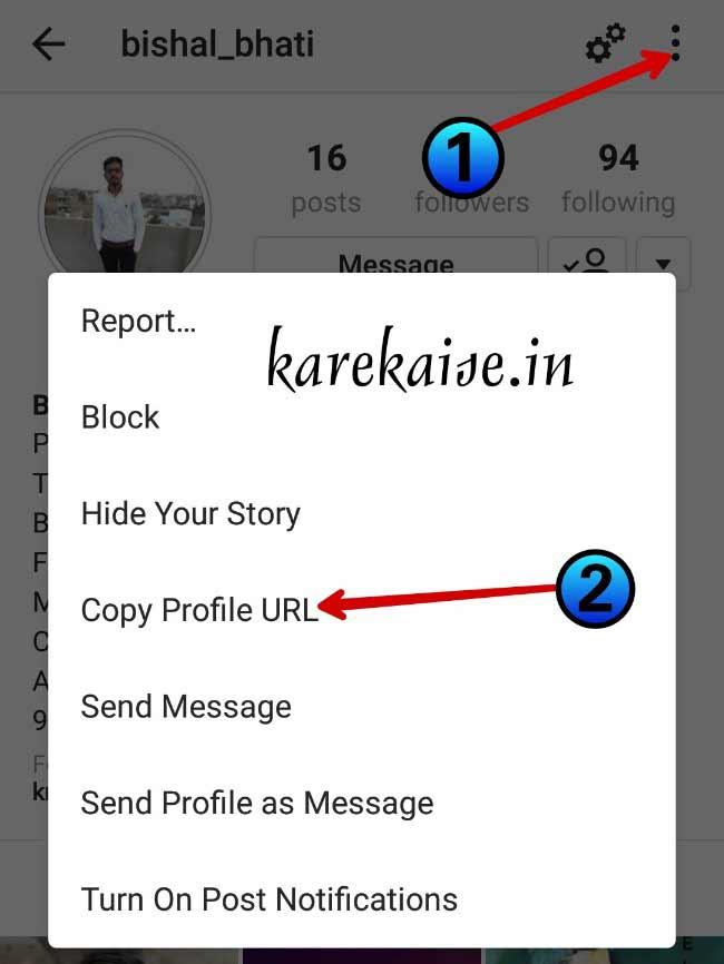 Instagram par profile photo kaise dekhe