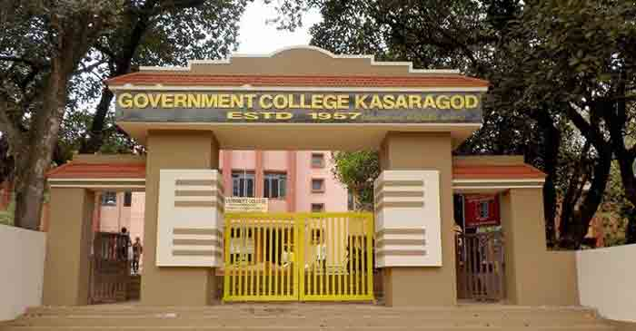 Kasaragod Govt. College old students association appreciated for excellent performance