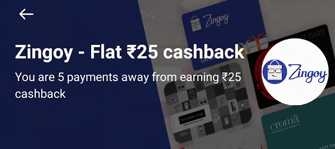 Zingoy Paytm Offer - Get Rs 25 Cashback on 5 UPI Transaction