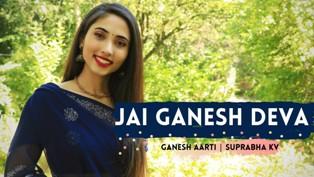 Jai Ganesh Deva (Ganesh Aarti) Lyrics - Suprabha KV