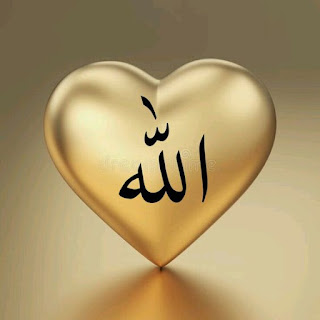 Download Foto DP Wa Allah SWT