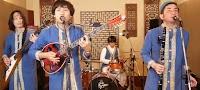 Iαπωνικό συγκρότημα διασκεύασε το γνωστό Ικαριώτικο και οι Έλληνες ξετρελάθηκαν