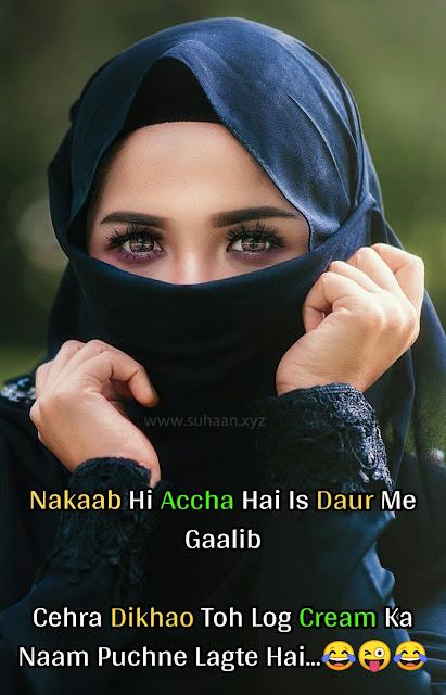 Nakaab shayari, muslim girl shayari, Quotes