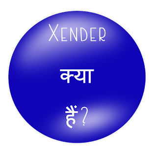 xender app free download for android,pc - हिंदी में जानें,xender app download 2019
